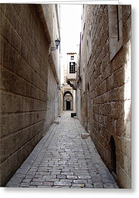 Aleppo Alleyway02 Greeting Card