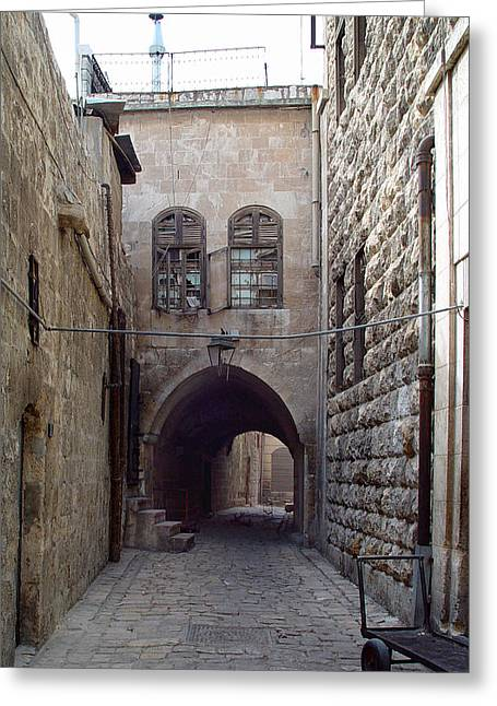 Aleppo Alleyway03 Greeting Card