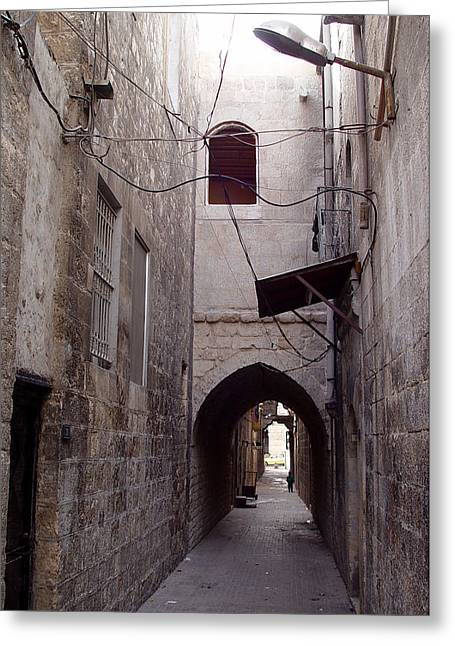 Aleppo Alleyway04 Greeting Card