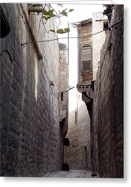 Aleppo Alleyway05 Greeting Card