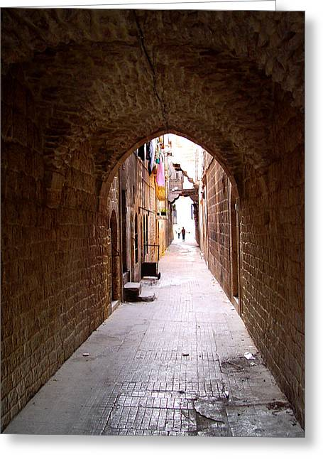 Aleppo Alleyway06 Greeting Card