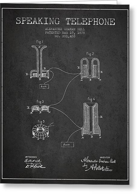 Alexander Graham Bell Speaking Telephone Patent From 1878 - Dark Greeting Card by Aged Pixel