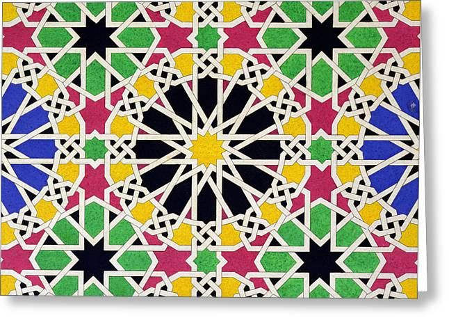 Alhambra Mosaic Greeting Card by James Cavanagh Murphy