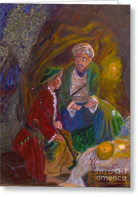 Ali Baba Greeting Card