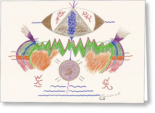 Alien Mountain Greeting Card