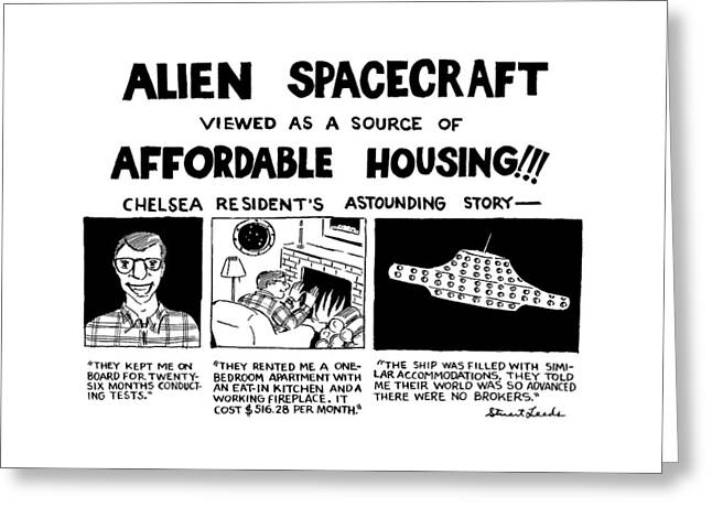 Alien Spacecraft Viewed As A Source Of Affordable Greeting Card