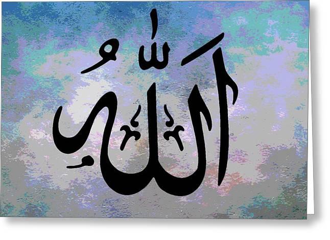 Allah Poster Greeting Card by Dan Sproul