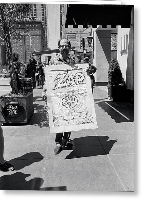 Allan Ginsberg Protest Greeting Card
