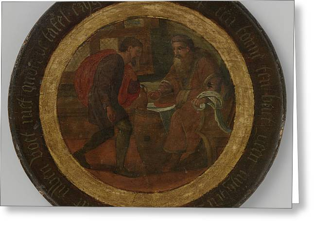 Allegory Of The Cooperage, Anonymous Greeting Card