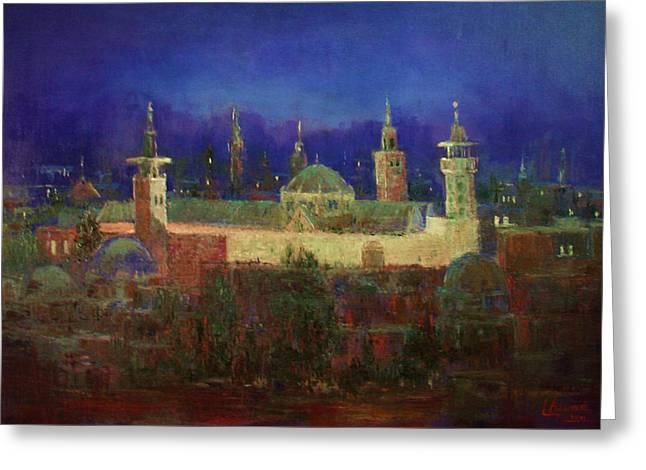 Almasjed Alamawe At Night - Damascus - Syria Greeting Card