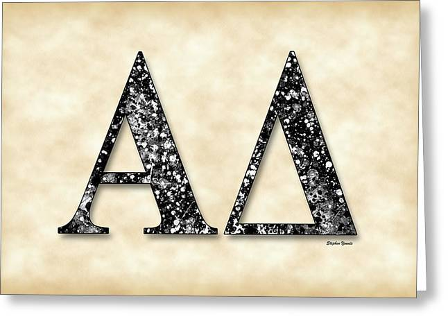Alpha Delta - Parchment Greeting Card by Stephen Younts