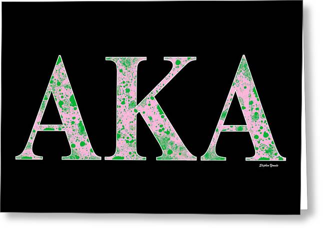 Alpha Kappa Alpha - Black Greeting Card by Stephen Younts