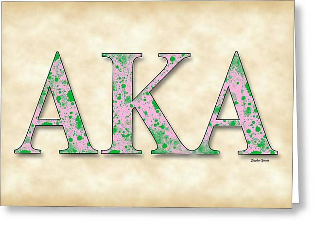 Alpha Kappa Alpha - Parchment Greeting Card by Stephen Younts