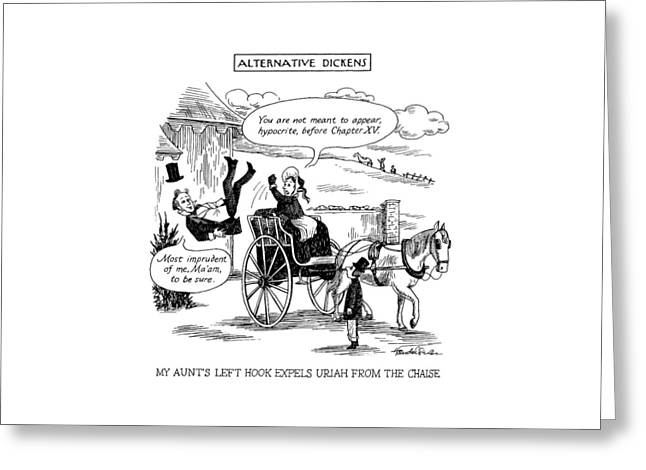 Alternative Dickens My Aunt's Left Hook Expels Greeting Card