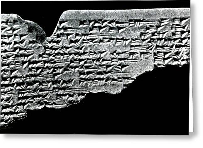 Amarna Tablet, Creation Greeting Card