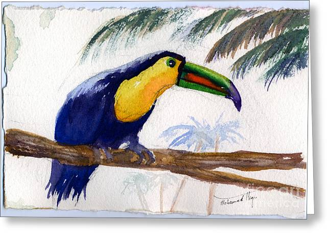 Amazonian Greeting Card by Mohamed Hirji