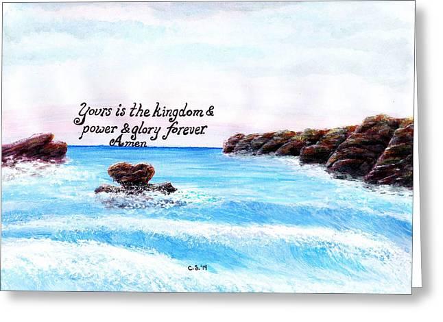 Amen Greeting Card by Catherine Saldana