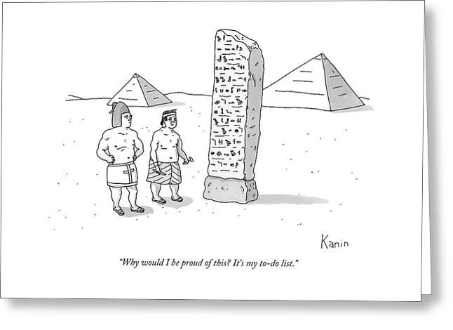 An Ancient Egyptian Mason Describes An Obelisk Greeting Card