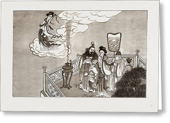 An Incident In Chinese Mythology The Emperor Miao Chwang Greeting Card by Litz Collection