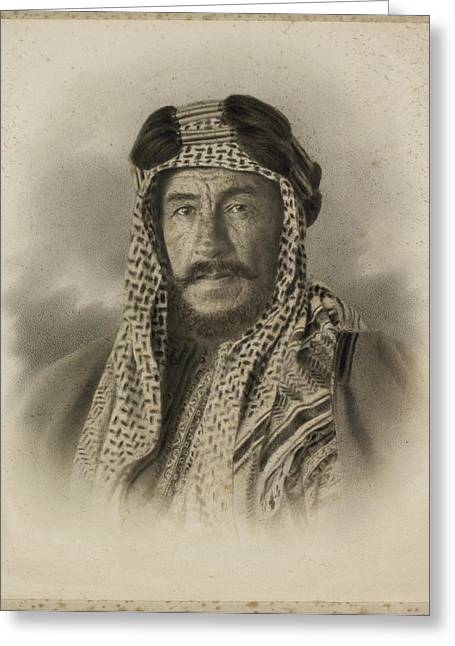 An Unidentified Sheikh Greeting Card