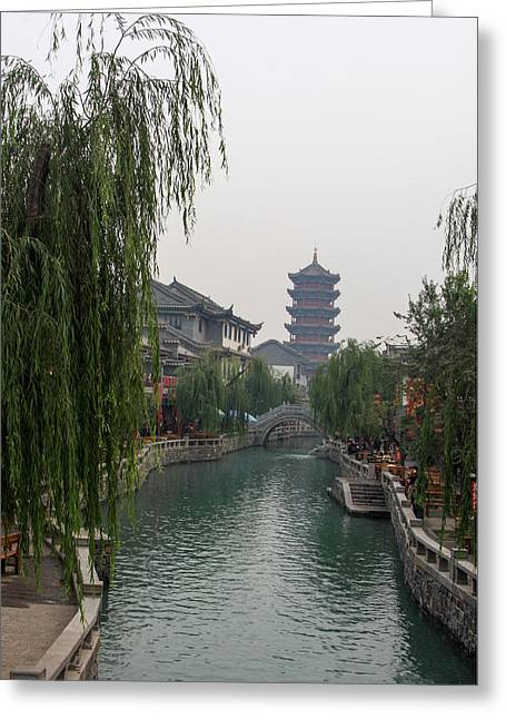 Ancient City Greeting Card by Qing