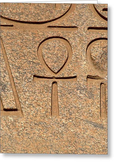 Ankh Or Key Of Life Greeting Card by Prisma Archivo