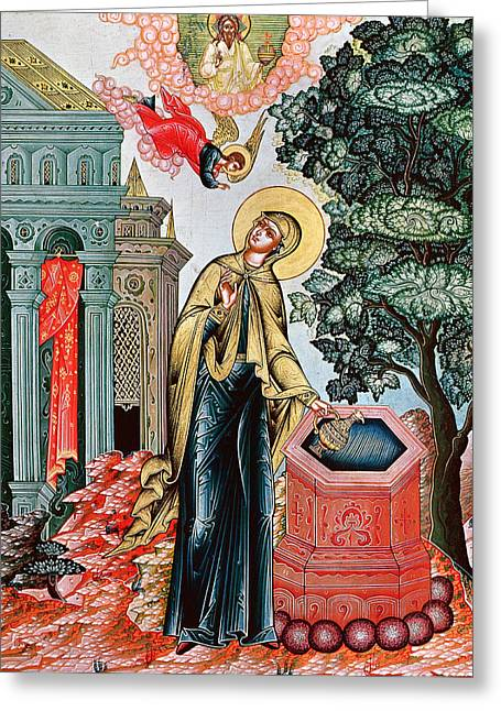 Annunciation At The Fountain Greeting Card by Russian School
