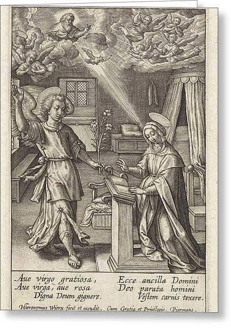 Annunciation, Hieronymus Wierix Greeting Card by Hieronymus Wierix
