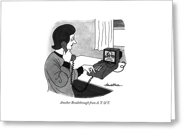 Another Breakthrough From  A. T. & T Greeting Card by J.B. Handelsman