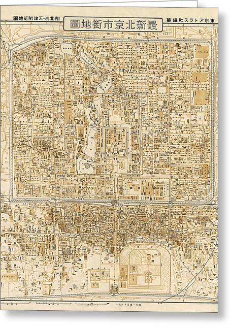 Antique Map Of Beijing China - 1938 Greeting Card by Blue Monocle