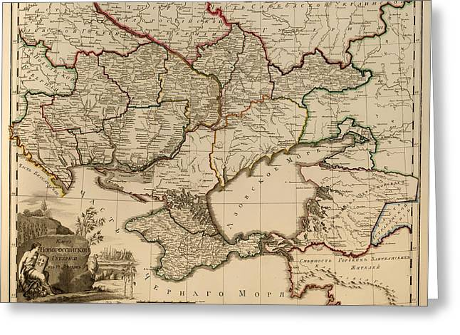 Antique Map Of The Russian Empire In Russian 1800 Greeting Card