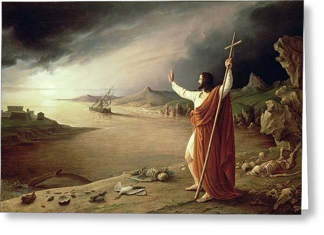 Apocalypse, 1831 Greeting Card