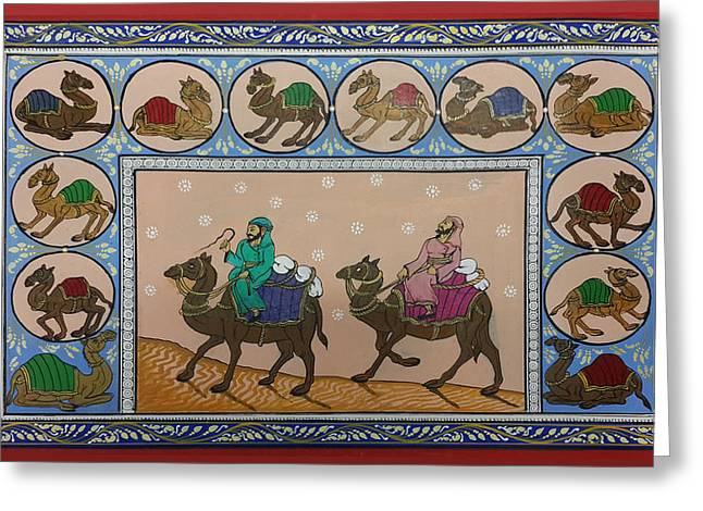 Arab Men In Desert Greeting Card