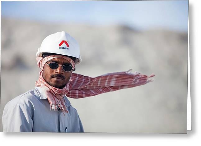 Arab Workers Working Greeting Card