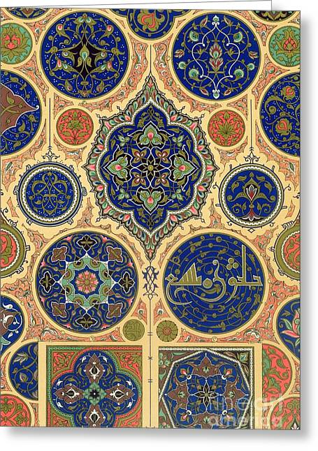 Arabian Decoration Plate Xxvii From Polychrome Ornament Greeting Card by Albert Charles August Racinet
