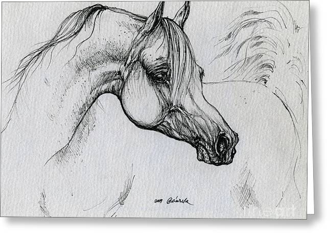 Arabian Horse Drawing 28 Greeting Card by Angel  Tarantella