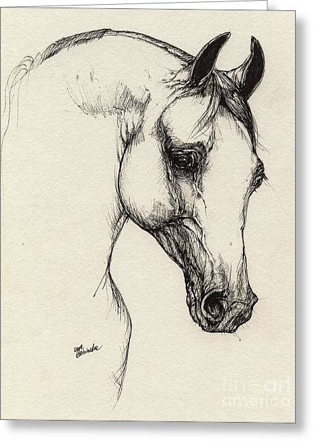 Arabian Horse Drawing 32 Greeting Card by Angel  Tarantella