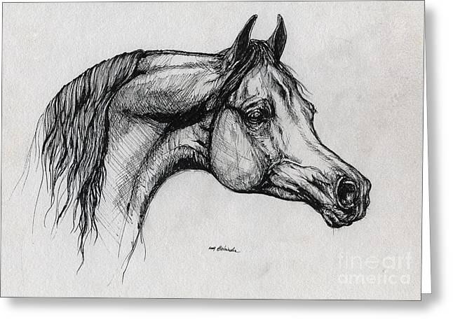 Arabian Horse Drawing 40 Greeting Card by Angel  Tarantella