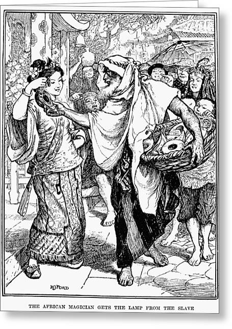 Arabian Nights, 1898 Greeting Card