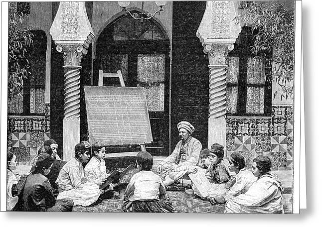 Arabic School In Algeria Greeting Card by Science Photo Library