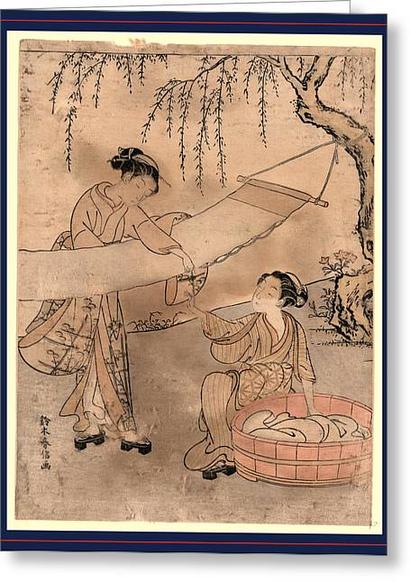 Araihari, Washing And Stretching Cloth. Between 1767 Greeting Card