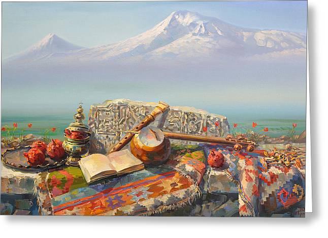Ararat With Kamancha And Duduk. Greeting Card by Meruzhan Khachatryan