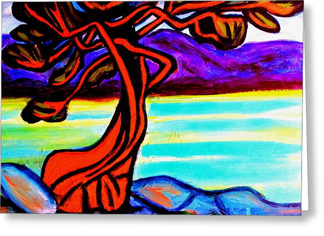 Arbutus Tree 1 Greeting Card