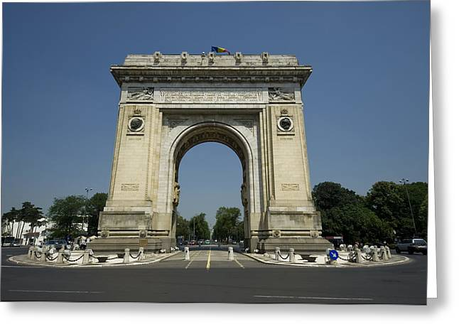 Arch Of Triumph Greeting Card by Ioan Panaite