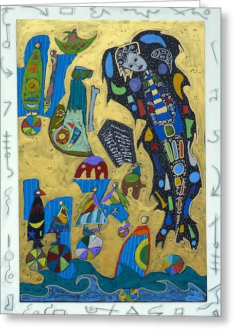 Archangel Jophiel Greeting Card