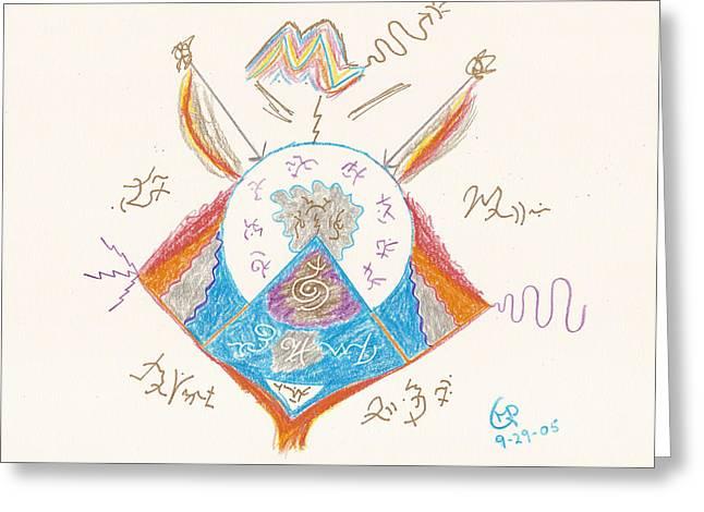 Archangel Michael Greeting Card by Mark David Gerson