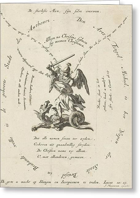 Archangel Michael Slaying The Dragon, Around Different Greeting Card by Jan Luyken And Jacobus Van Nieuweveen