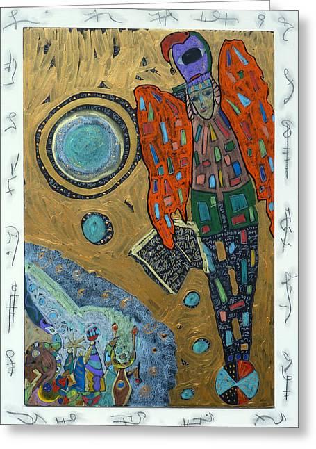 Archangel Raguel Greeting Card