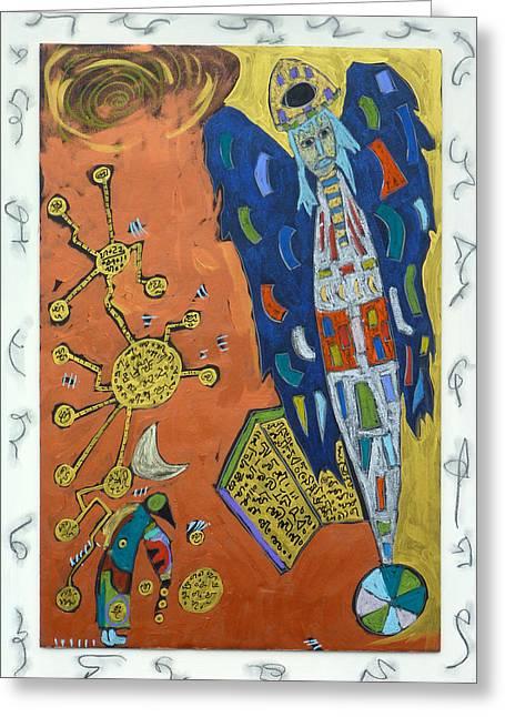 Archangel Raphael Greeting Card