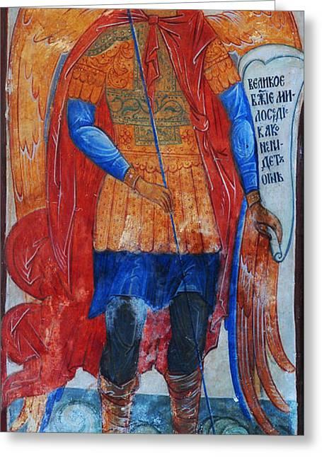 Archangel St. Michael Greeting Card